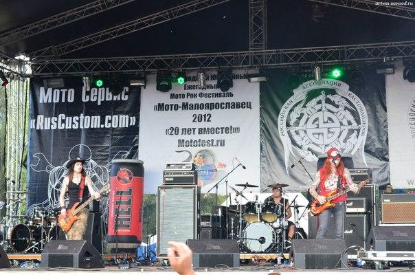 Сергей Маврин и одноимённная ему группа