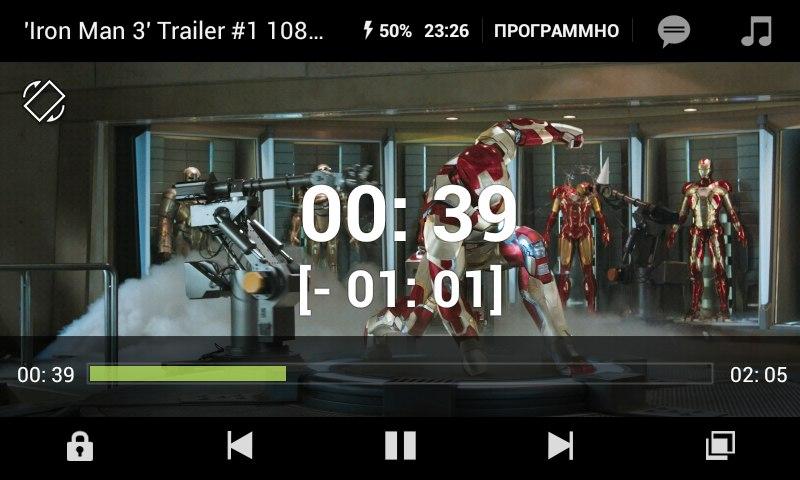 основной экран MX Player