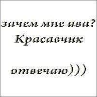Тимур Юнусов, 24 февраля , Нефтеюганск, id137658612