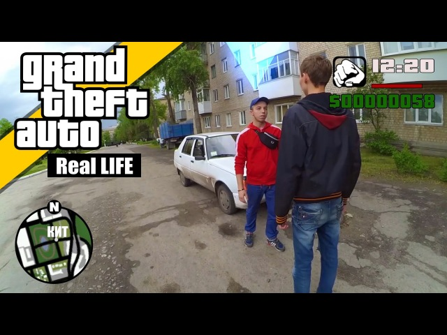 GTA Real Life - Balakleya City part 2 Балаклея
