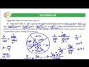 7. Sınıf Gizem Yayınları Matematik Ders Kitabı Sayfa 225 Cevabı
