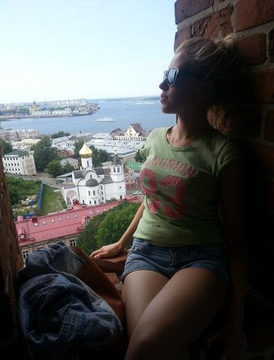 Елена Фуфачева, 4 августа , Киров, id130176770