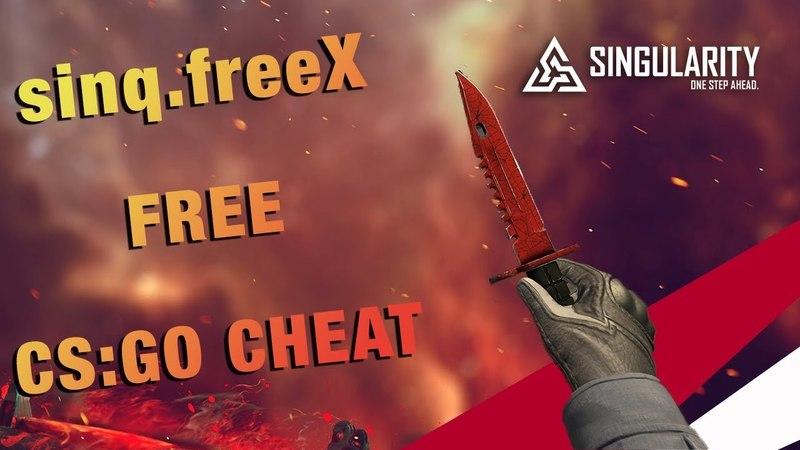 Sinq.freeX