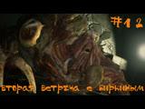Resident Evil 2 biohazard Re2 Прохождение Леон А Вторая встреча с биркиным #12
