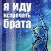 """Фантастический к\м фильм """"Ждите """"Магеллан"""""""