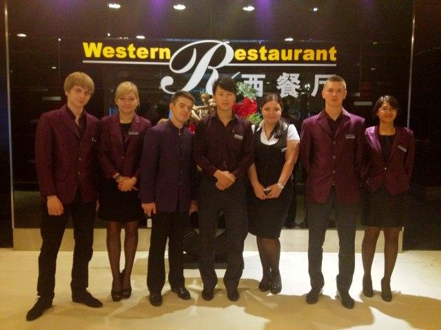 Практика российских студентов в пекинской гостинице | Ассоциация предпринимателей Китая
