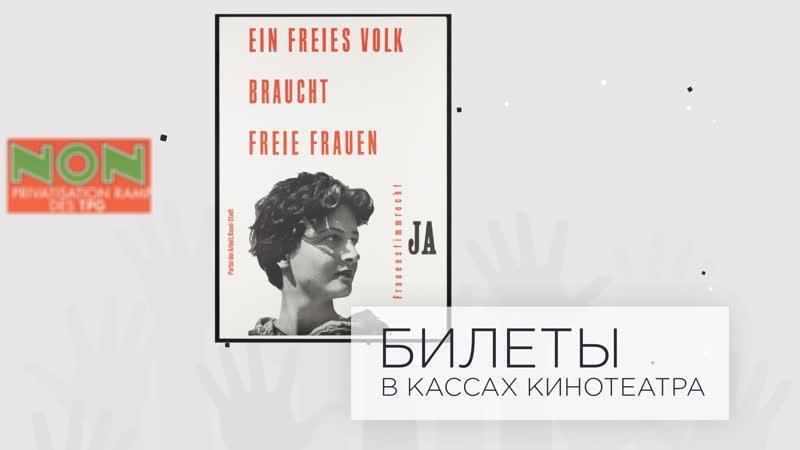 Выставка плакатов к швейцарским референдумам Народный голос глас народа