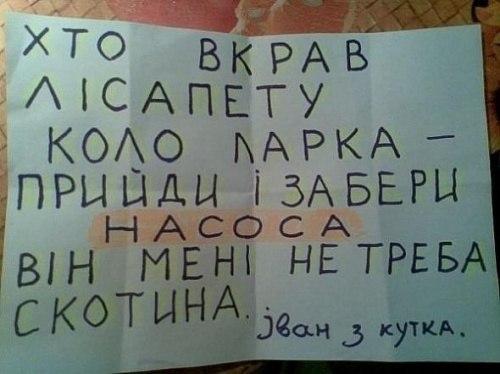 http://cs311826.vk.me/v311826592/216d/zzlGkY82ArM.jpg