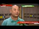 В Казани женщина родила прямо в водном центре - ТНВ
