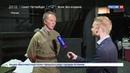Новости на Россия 24 • Бертман этим спектаклем я хочу извиниться