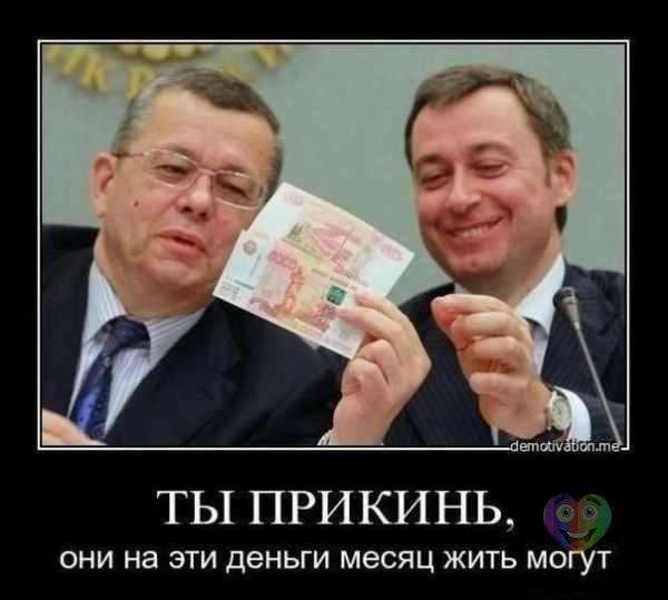 Форекс бесплат о