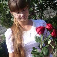 Ирина Травкова