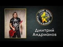 One Shot Challenge by Dmitry Andrianov (Audioslave - Cochise)
