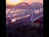 Трафик на Крымском мосту