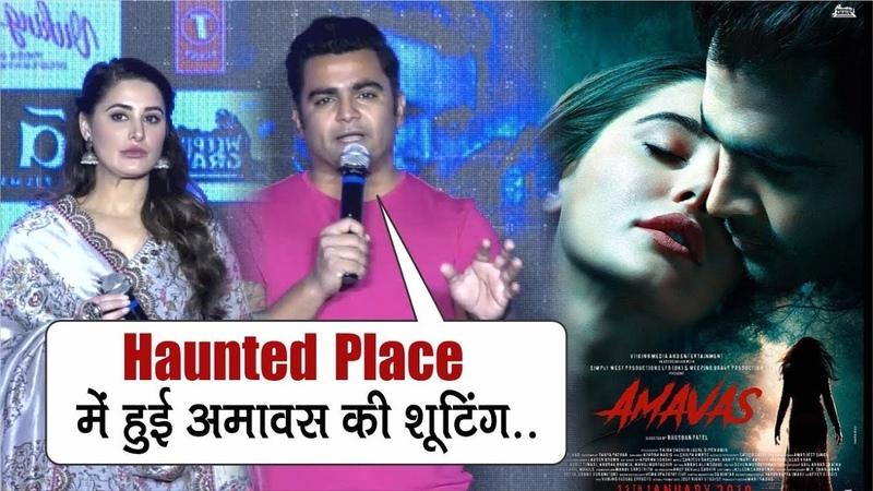 Horror Film Amavas Ki Shooting Ke Waqt Darr Gayi Thi Nargis Fakhri   Sachin Joshi