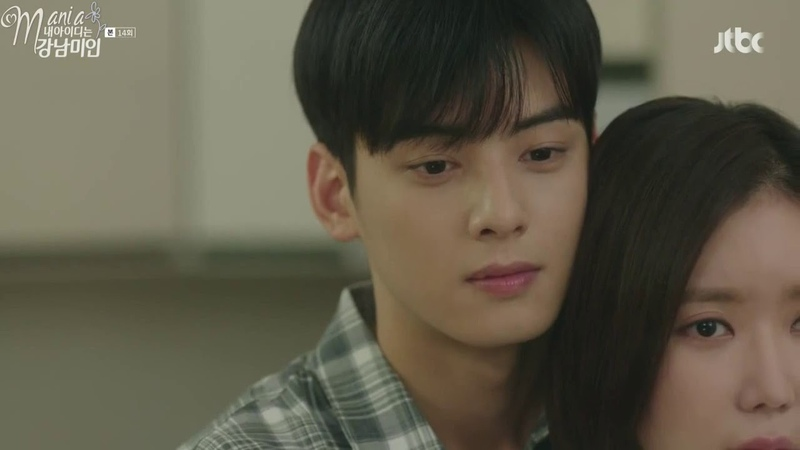 Мой ID Каннамская красотка Красотка с Каннама My ID Is Gangnam Beauty 내 ID는 14 серия момент