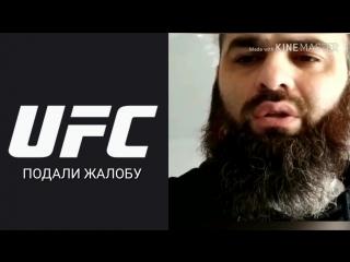 Инстаграм Чечен ММА заблокировали
