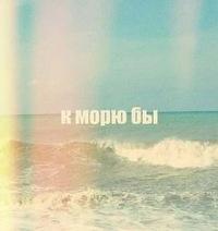Анна Ашихмина, 3 июля , Ижевск, id55170485