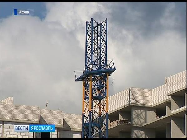 Возбуждено уголовное дело по факту падения башенного крана в Ярославле