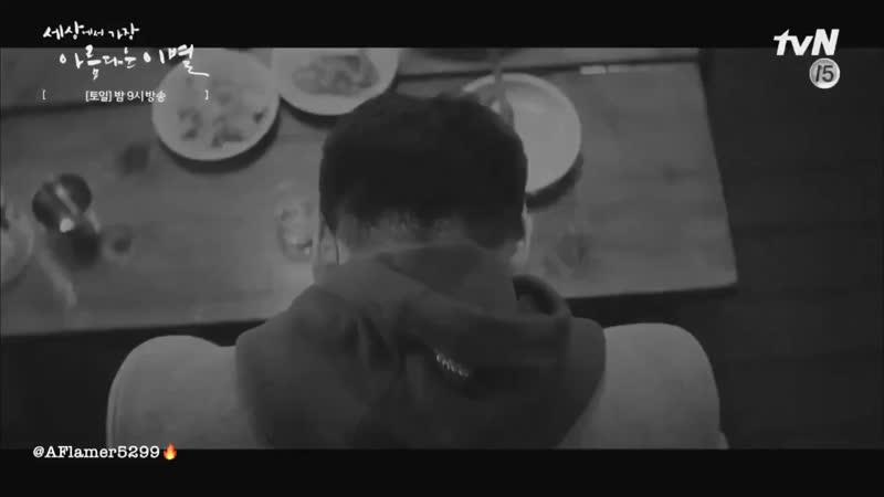 Эволюция актёра Чхве Минхо ✨