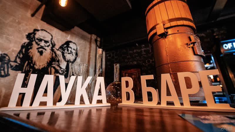 Science Slam Ульяновск. 26 апреля