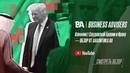 Конфликт Саудовской Аравии и Ирана — обзор от аналитика BA