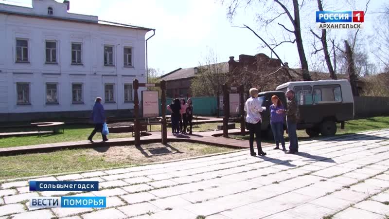 Столетие отмечает Сольвычегодский историко художественный музей