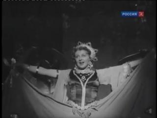 Зоя Смирнова-Немирович - Выходная ария Сильвы - из х/ф