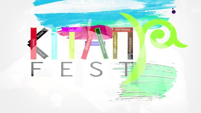 KITAP-FEST (rus_promo)