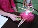 БАРБИ БАЛЕРИНА Как сделать костюм для Барби балерины Мастер класс