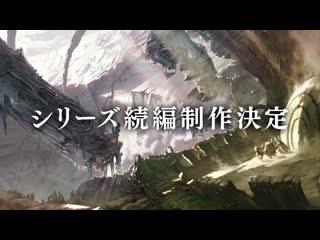 Made in abyss - анонс-трейлер нового аниме
