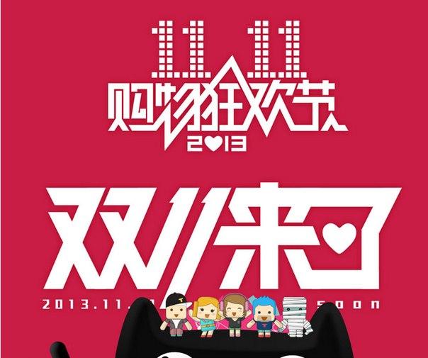 Экономичный и оперативный посредник Таобао  в Китае、минимальная комиссия до  5% , скидка на емс 50%, - Страница 4 NXyZHzoMLJc