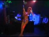 Красивый Стриптиз в Ночном клубе Колизей. Striptease very beautiful in the night club COLOSSEUM.