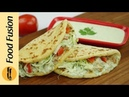 Naan Pockets Recipe By Food Fusion
