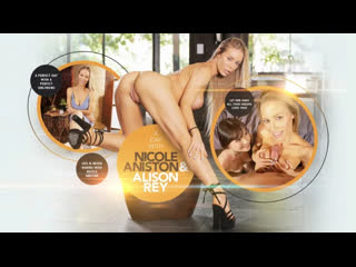 Nicole aniston  alison rey - (a day with nicole aniston part 1 / 2019 1080 hd