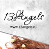 Интернет магазин косметики 13angels