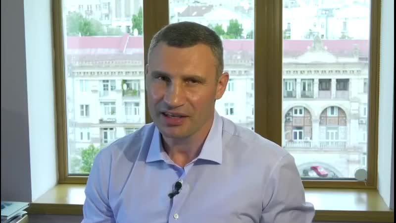 Зеленський на зустрічі з Кличком підтвердив плани забрати у нього повноваження глави КМДА.