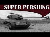 Короткий гайд та стратегія гри на Т26Е4 Super Pershing 0.9.3