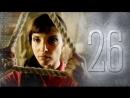 Korabl.s01e26.2013.AVC.WEB-DLRip.KPK.Generalfilm