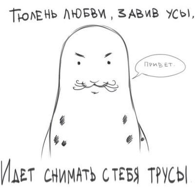 Дарья Зыкина, 2 июля , Москва, id63951184