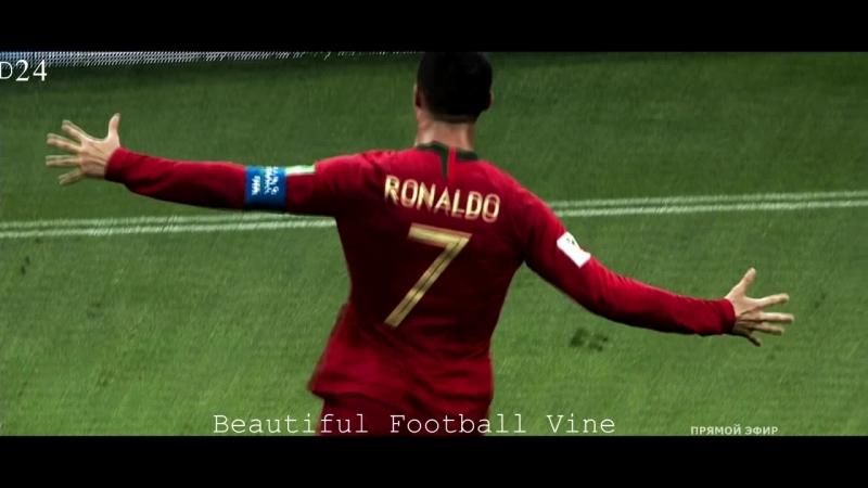 Криштиано спасает Португальцев | B.F.V | D24