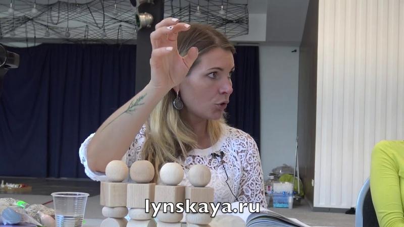Извлекать звук (Марианна Лынская, 2018)