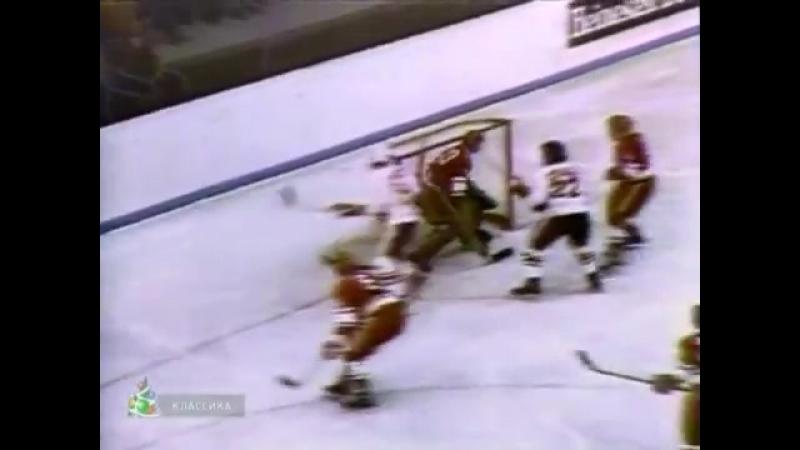 Хоккей суперсерия 72 СССР Канада МАТЧ 6 СЧЕТ 2 3