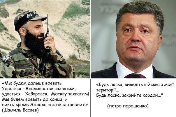 Завтра Порошенко и Могерини встретятся с журналистами - Цензор.НЕТ 4225