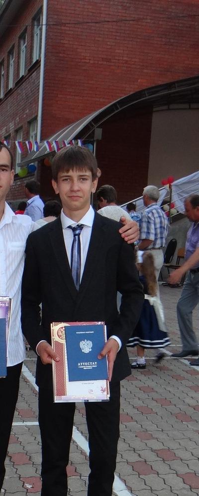Вадим Анищенко, 10 ноября , Туапсе, id63092449