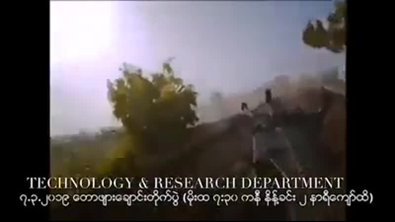 Rammar Soes Videos VK.mp4