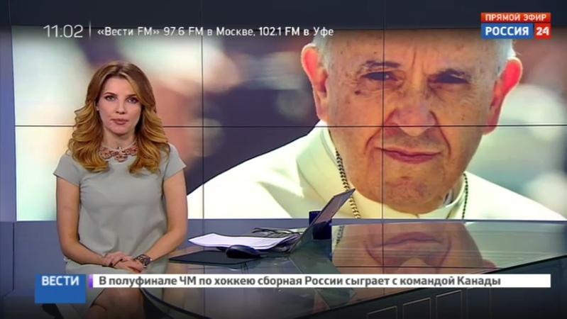 Новости на Россия 24 Ватикан обеспокоен попыткой Киева развязать религиозные войны
