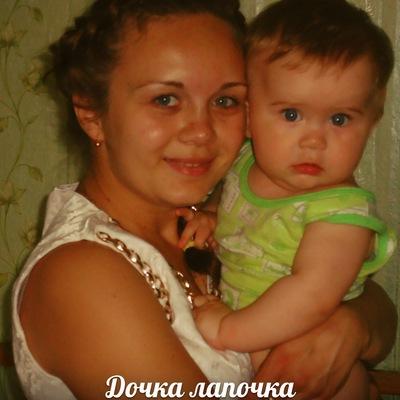 Светлана Шуйскова, 20 марта 1985, Салават, id215187704