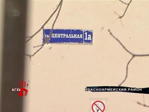 Педагоги скандального интерната в поселке Лазурном выступают против закрытия учреждения