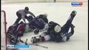 Башкирские пираты оказались в гуще массовой драки на льду